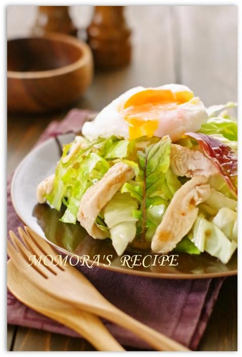 キャベツと鶏胸肉サラダ (1)