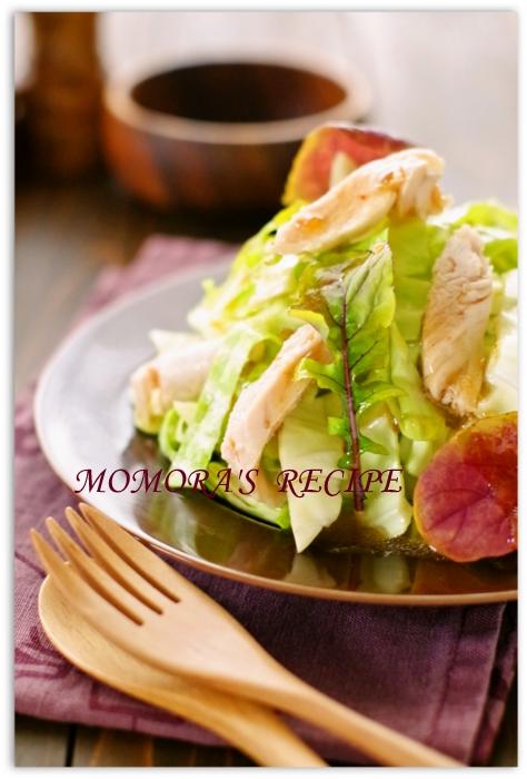 キャベツと鶏胸肉サラダ (2)