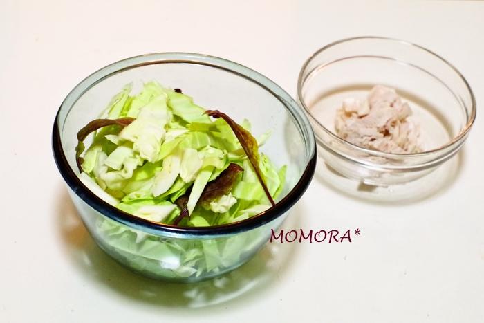 キャベツと鶏胸肉のサラダ手順 (1)