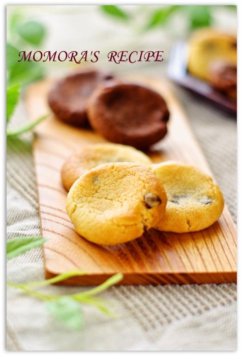 HMカントリーソフトクッキー (1)