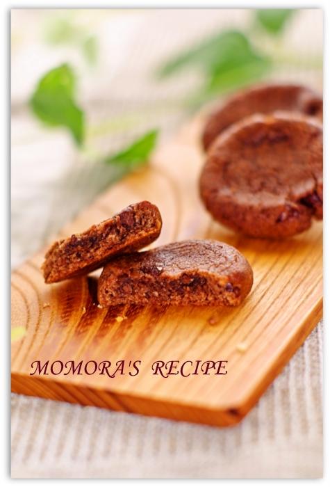 HMカントリーソフトクッキー (2)