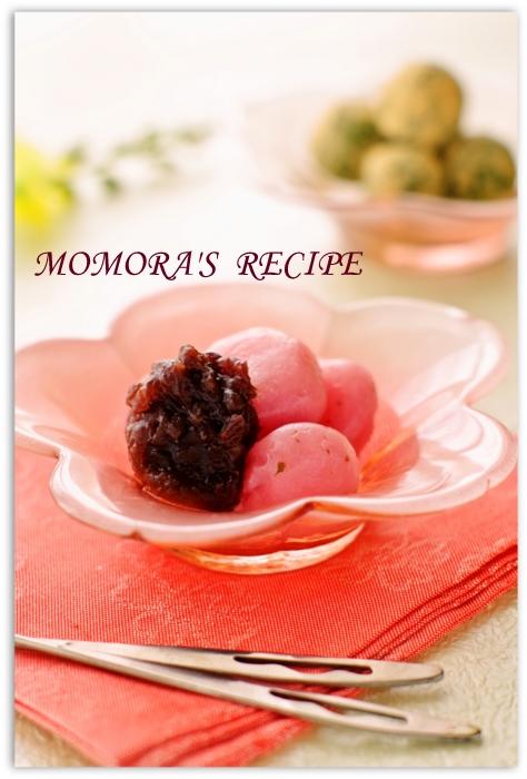 豆腐の桜ダンゴ (1)