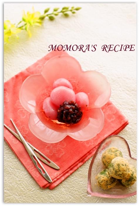 豆腐の桜ダンゴ (2)
