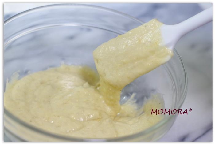 HMチョコチップバナナパン手順 (2)