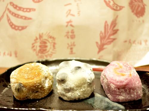 【和菓子】大福屋「豆大福」 (2)