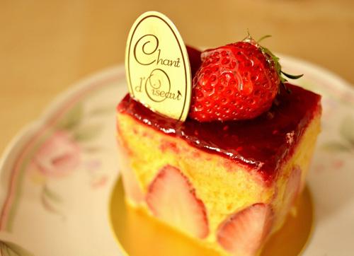 【ケーキ】シャンドワゾー「フレジェ」 (2)