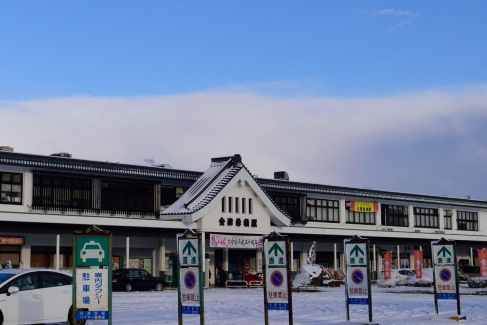 _列車会津若松駅DSC_0365