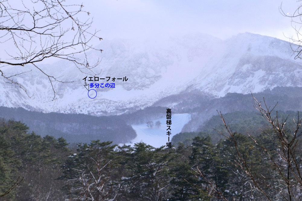 _裏磐梯スキー場説明DSC_0714