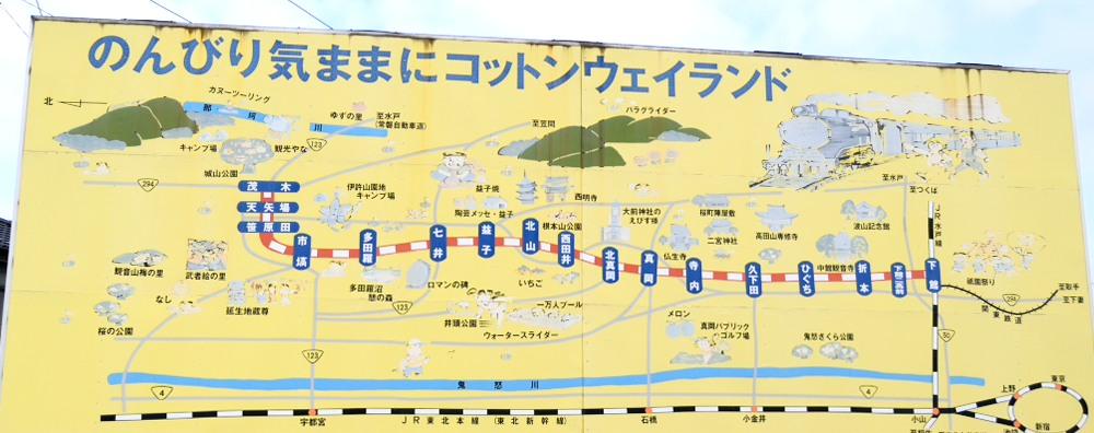 _真岡駅DSC_1944