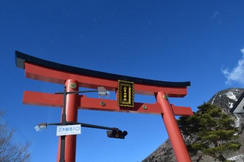 _二荒山神社DSC_2128