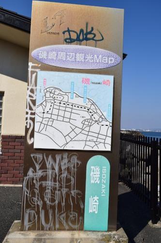 _公園前DSC_2491