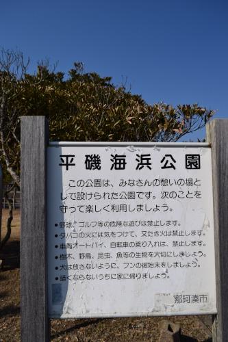 _公園前DSC_2557