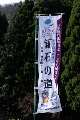 DSC_4544_神子畑鋳鉄橋のぼりDSC_4544