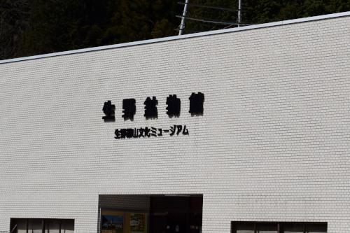 DSC_4619_生野銀山屋外DSC_4619