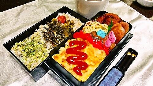foodpic6686870.jpg
