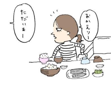 ダイエット2_R