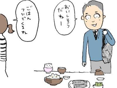 ダイエット3_R