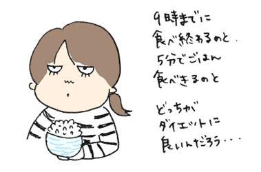 ダイエット6_R