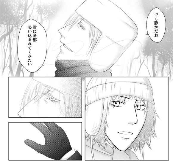 hhh_008のコピー