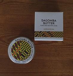 ダコンバ族のシアバター。