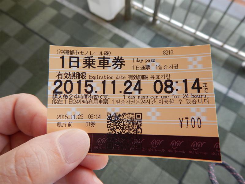 2015112303.jpg