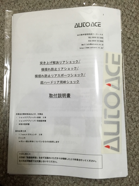 IMG_1039 (480x640)
