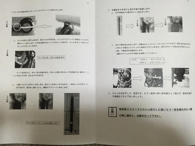 IMG_1040 (480x640)