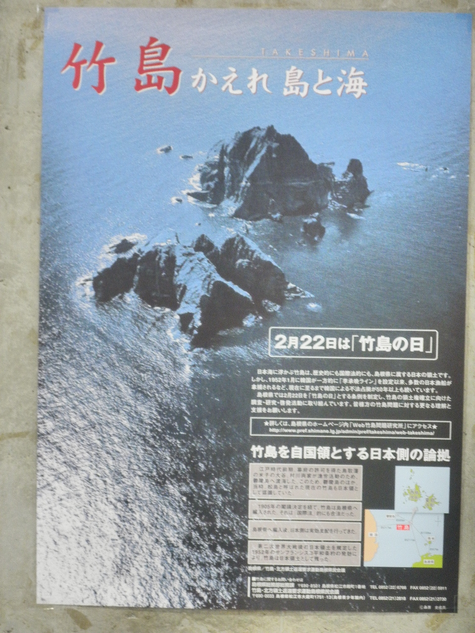 P3271451.jpg