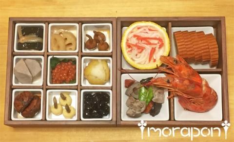 160102 おせち料理-1