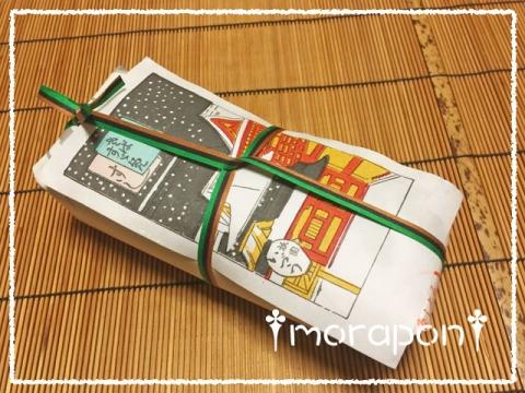 160120 いづう 姿寿司-1