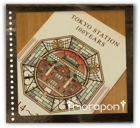 160126 東京駅開業100周年記念Suica-4