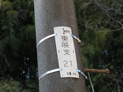 offkai_20160207_12
