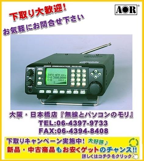 AR8600MK2