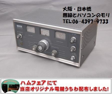 9R-59D