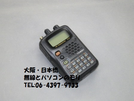 VX-5 50/144/430MHz 出力5W ハンディトランシーバー スタンダード