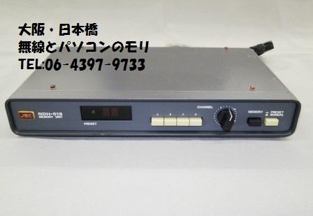NDH-518 メモリーユニット NRD-515用オプション JRC 日本無線