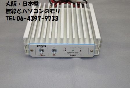 HL-60U 430MHz用オールモードパワーアンプ 東京ハイパワー