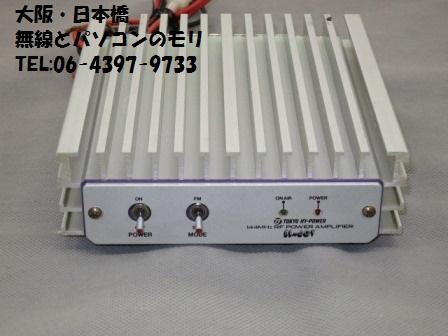 HL-60V 144MHz用オールモードパワーアンプ 東京ハイパワー