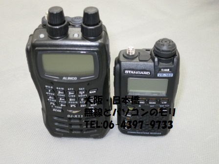 VR-160 受信機 高帯域レシーバー スタンダード ★エアーバンドスペシャル