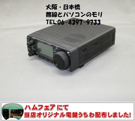 IC-706MKII HF/50/144MHz (HF:100W出力)アイコム IC-706MK2 ICOM