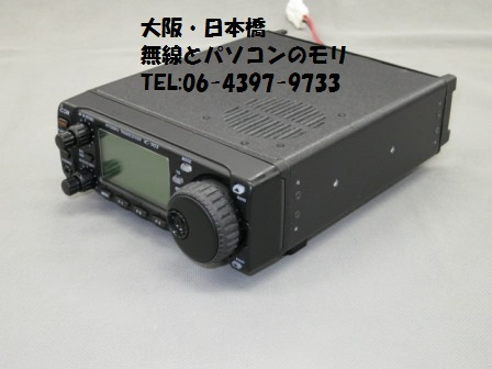 IC-703 アイコム HF/50MHz アンテナチューナー内蔵 ICOM