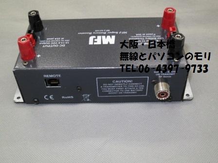 MFJ-4416B MFJ スーパーバッテリーブースター