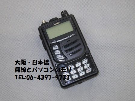 DJ-X8 アルインコ 受信機 エアバンドスペシャル ALINCO