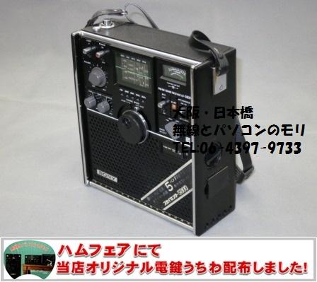ICF-5800 ソニー BCLラジオ スカイセンサー5800 受信機 SONY