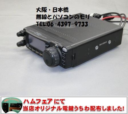 FT-100DM ヤエス HF/50/144/430MHzトランシーバー (50W/CWフィルター標準内蔵)YAESU