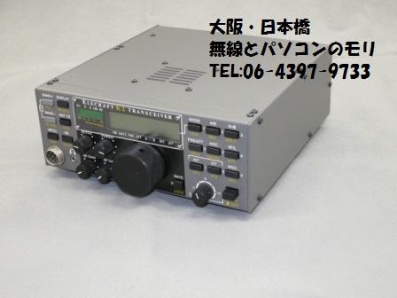 K2 3.5MHz〜28MHz SSB/CW 出力10W  和文取説付き Elecraft エレクラフト ★日本購入品・オプション内蔵