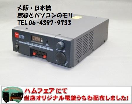 DSP3500 ダイヤモンド 35A 安定化電源 スイッチング方式/DIAMOND DSP-3500