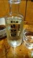 オリジナルボトル晩杯屋
