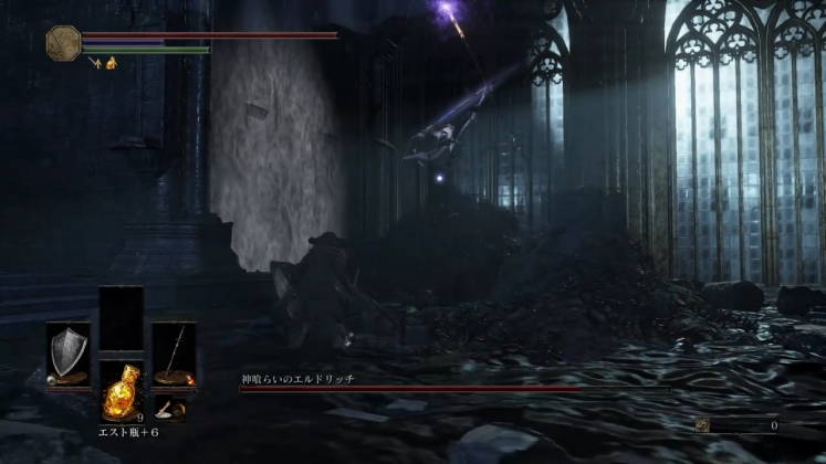 DARK SOULS III_20160401062652mp4_000050867