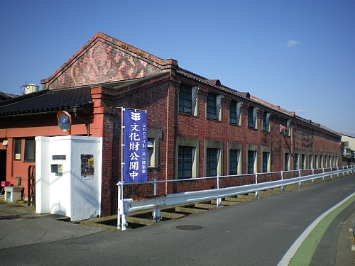 トチセン・サラン工場